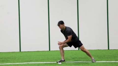 The Fartlek - Lateral Lunge