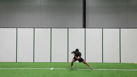 Lateral Skater Lunge